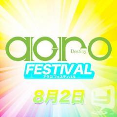 8/2Destiny-acro夏フェスティバル