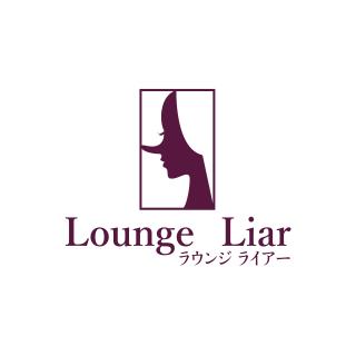 ラウンジLounge Liar