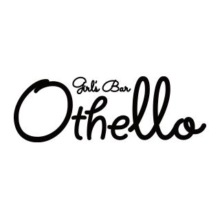ガールズバーGirl's Bar Othello