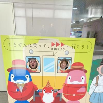 今日の一枚 セクシー カワイイ オモシロ カッコイイ 湊 九条 颯都