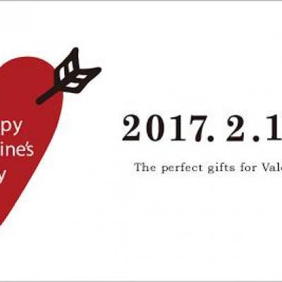 めでたい 嬉しい♪ イベント バレンタイン