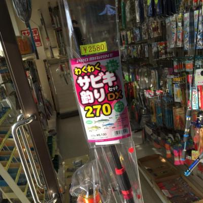 Destiny 本気 Group D 遊びも本気 イベント 従業員大募集中! 夏 -acro-