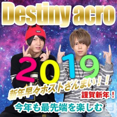 今日の一枚 セクシー カワイイ オモシロ めでたい Destiny Group D
