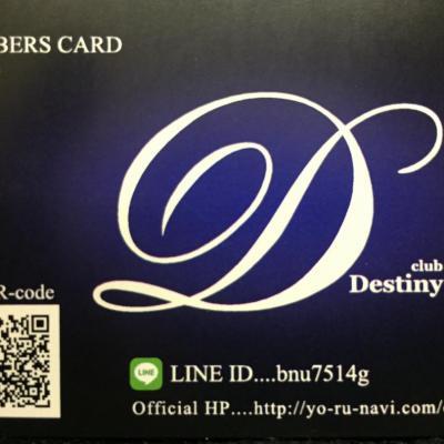 今日の一枚 カッコイイ Destiny 2017のDestiny 最高⤴︎
