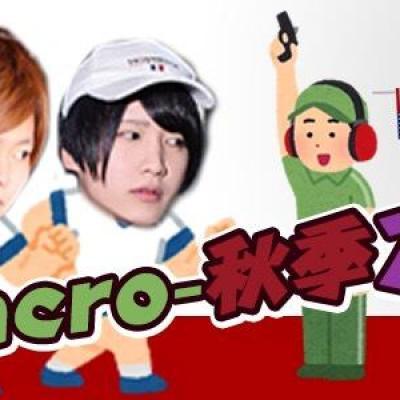 今日の一枚 オモシロ ビックリ  - acro-  イベント イベント 楽しみ  Destiny-acro- 楽しみ! 楽しみ! 仲良し! 笑顔 イベントは楽しい! 香川最強 宜しくお願いします。