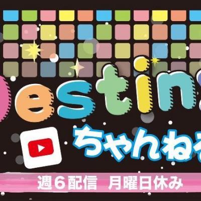 今日の一枚  - acro-   Destinyちゃんねる 楽しみ! そうしSV 最高⤴︎ 香川最強