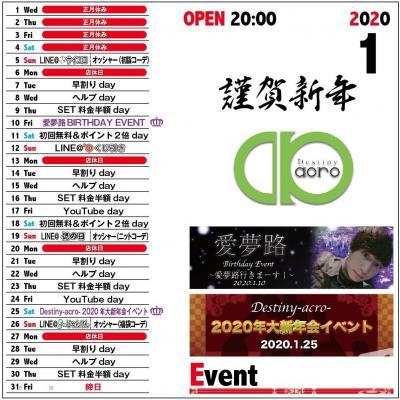 今日の一枚 めでたい パリピ  Destiny-acro- よるナビ映え 最高⤴︎ 香川最強 いいね! 2020