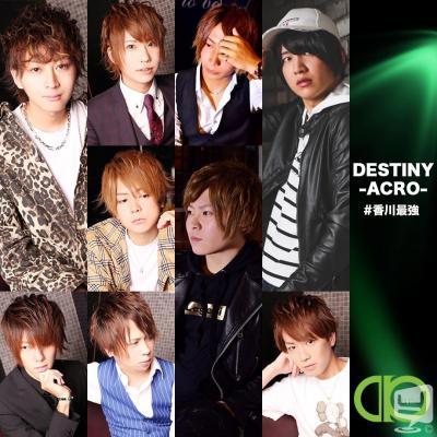 今日の一枚  Destiny-acro- 香川最強 宜しくお願いします。 いいね! 2020