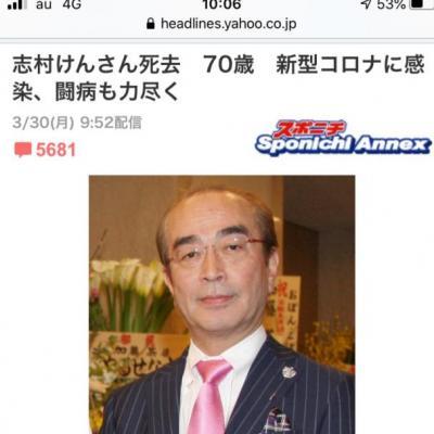 今日の一枚 オモシロ カッコイイ ビックリ 定休日 従業員募集! 感謝 えっ?! 涙 雨 2020
