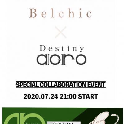 今日の一枚 カワイイ オモシロ カッコイイ めでたい  - acro-  イベント BeIchic ホスホス ヨルナビ コラボ