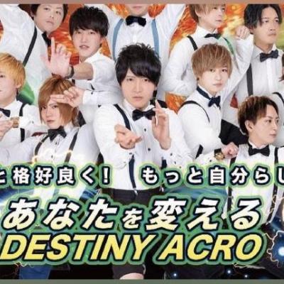 今日の一枚 めでたい やってみた  Destiny-acro- www いいね!
