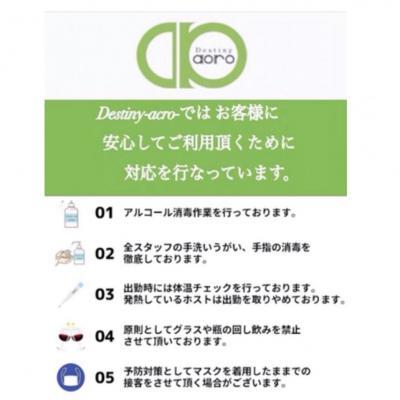 今日の一枚  - acro-   Destiny-acro- 今日も頑張ります〜〜 笑顔 香川最強 いいね!