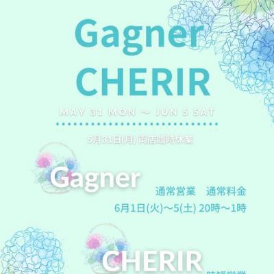 今日の一枚 G Girl Gagner チームGagner Gagner&CHERIR CHERIR