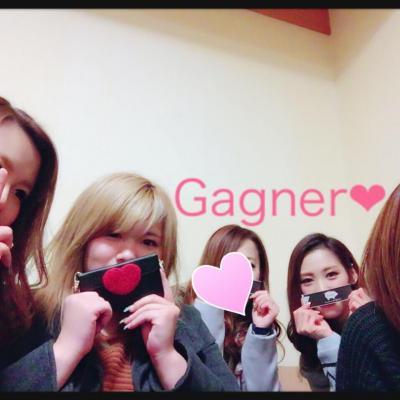 嬉しい♪ G Girl Gagner