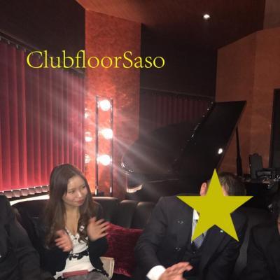 今日の一枚 ブログ使用画像 ゴージャス! クラブフロアSASO