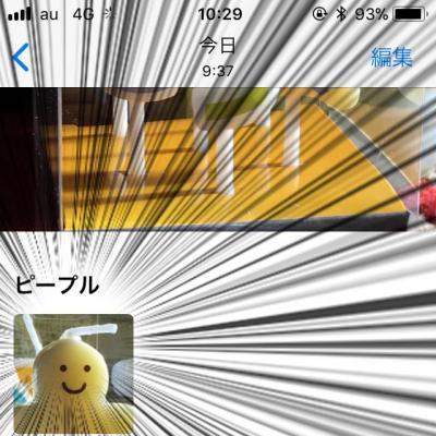 今日の一枚 オモシロ ブログ使用画像 ネタ画像