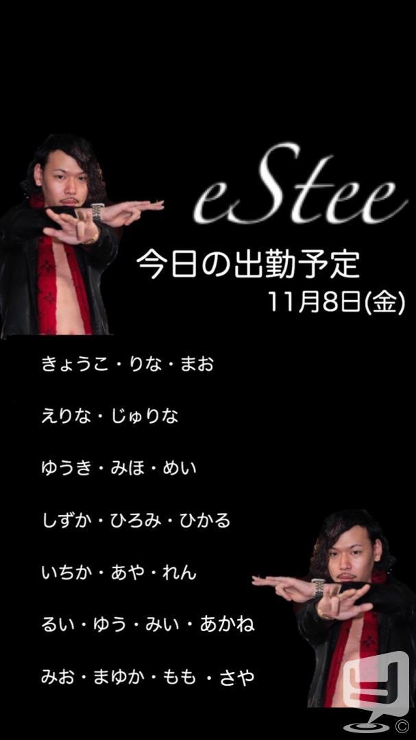 今日の一枚 セクシー カワイイ オモシロ カッコイイ めでたい 嬉しい♪ やってみた eStee エスティー 引退式