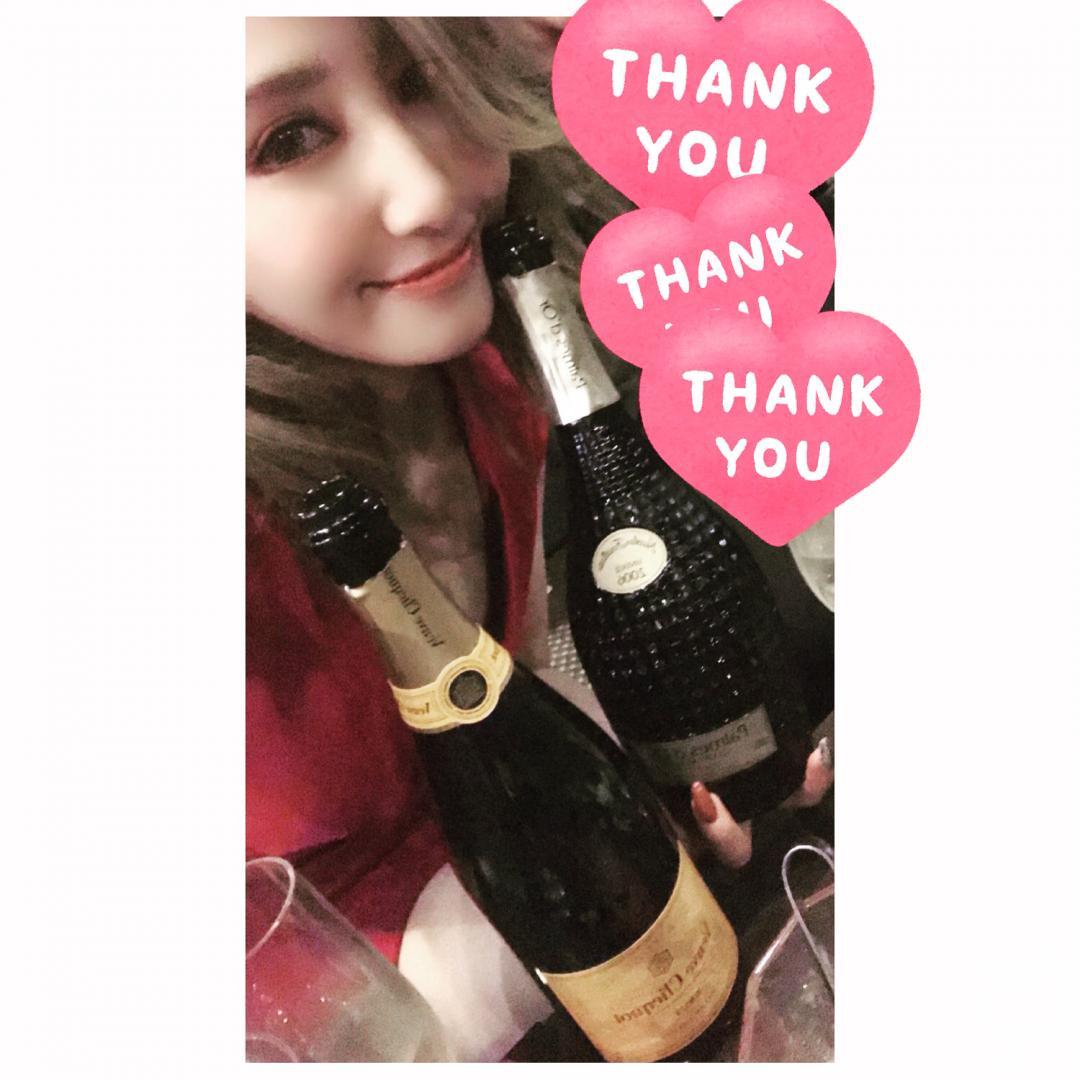 今日の一枚 嬉しい♪ #MORE  シャンパン